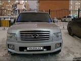 Infiniti QX56 2004 года за 5 200 000 тг. в Нур-Султан (Астана)