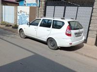 ВАЗ (Lada) Priora 2171 (универсал) 2014 года за 1 900 000 тг. в Алматы