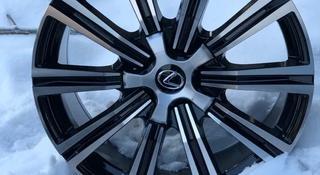 Диски Lexus LX570 за 240 000 тг. в Нур-Султан (Астана)