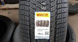 Разно-Размерные Шины Pirelli Winter Scorpion 275/35R22 — 315/40R22 за 1 650 000 тг. в Нур-Султан (Астана)