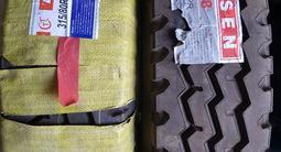 Китайский грузовых шины! за 80 000 тг. в Атырау – фото 2