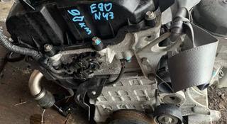 Двигатель n43 b20 e90 е90 н43 за 470 000 тг. в Алматы