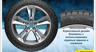185/65R14 SP Winter Ice02 90T Dunlop шипованная за 23 500 тг. в Алматы