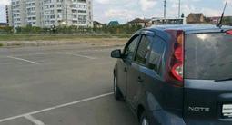 Nissan Note 2012 года за 3 700 000 тг. в Петропавловск – фото 4