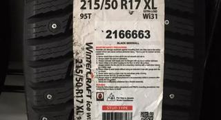 Шины Marshal 215/50/r17 WI31 за 25 000 тг. в Алматы