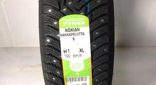 215/45 r16 Nokian Hakkapeliitta 8 за 47 000 тг. в Алматы