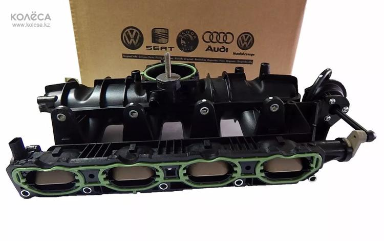 Впускной коллектор AUDI VW 1.8, 2.0 TSI за 300 тг. в Алматы
