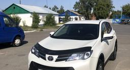 Toyota RAV 4 2014 года за 8 800 000 тг. в Костанай