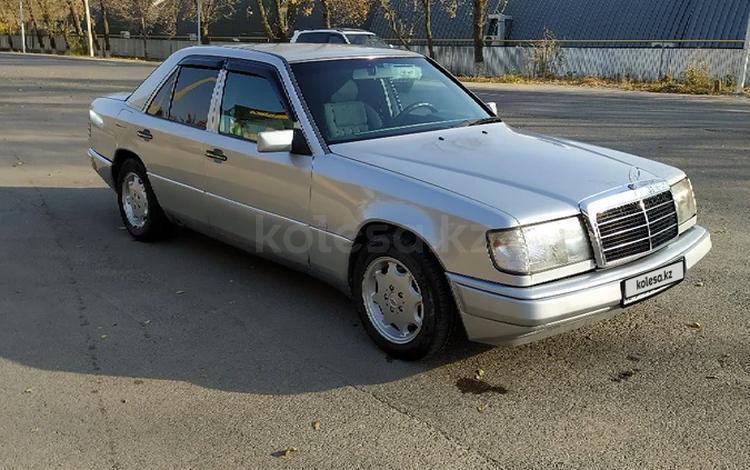 Mercedes-Benz E 280 1993 года за 2 150 000 тг. в Алматы
