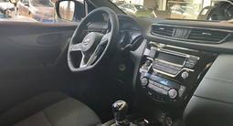 Nissan Qashqai SE 2.0 MT 2WD 2021 года за 11 100 000 тг. в Уральск – фото 4