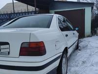 BMW 318 1993 года за 1 150 000 тг. в Алматы