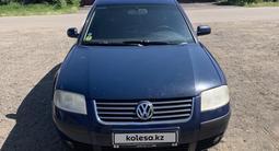Volkswagen Passat 2003 года за 2 100 000 тг. в Нур-Султан (Астана)