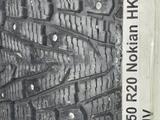 Шины с дисками за 500 000 тг. в Алматы – фото 4