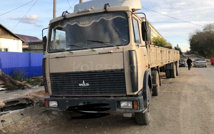 МАЗ  54331 1993 года за 1 200 000 тг. в Кокшетау