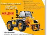 JCB  JS 305 2021 года в Павлодар – фото 5
