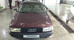 Audi 80 1991 года за 750 000 тг. в Костанай – фото 3