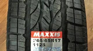 Maxxis Bravo H/T 770 265/65r17 за 35 000 тг. в Алматы