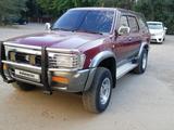 Toyota Hilux Surf 1995 года за 2 500 000 тг. в Жезказган