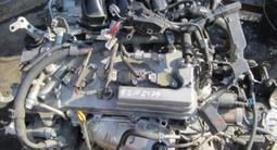 Двигатель 2GR за 590 000 тг. в Алматы