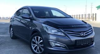 Hyundai Accent 2014 года за 4 800 000 тг. в Алматы