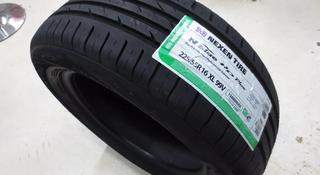 225/55R16 Nexen NBlue HD Plus за 28 000 тг. в Нур-Султан (Астана)