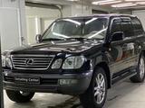 Lexus LX 470 2006 года за 9 500 000 тг. в Актобе – фото 4