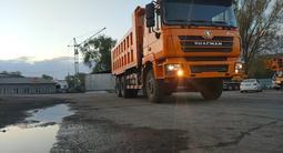 Shacman  CX3258DR384 2021 года в Караганда – фото 2
