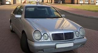 Mercedes-Benz E 280 1997 года за 120 000 тг. в Алматы