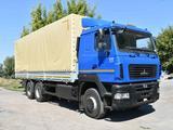 МАЗ  6312C9-570-010 2021 года в Уральск – фото 4