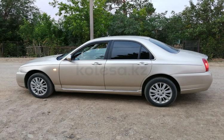 Rover 75 2004 года за 1 000 000 тг. в Уральск