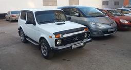 ВАЗ (Lada) 2121 Нива 2017 года за 2 290 000 тг. в Актобе
