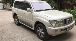Lexus LX 470 2003 года за 6 800 000 тг. в Алматы