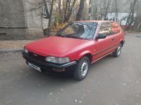 Toyota Corolla 1990 года за 1 100 000 тг. в Алматы