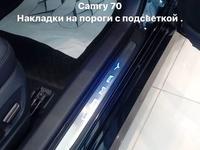 Пороги салона с подсветкой для Toyota Camry V570 за 40 000 тг. в Алматы