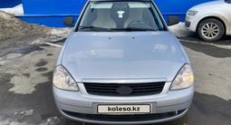 ВАЗ (Lada) 2170 (седан) 2012 года за 1 500 000 тг. в Актобе