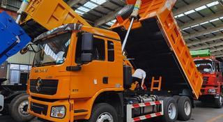 КамАЗ  New L3000 15тонник SX32488L344C 2021 года в Алматы