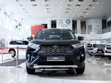 Toyota RAV 4 Luxe 2.5 2021 года за 21 020 000 тг. в Алматы