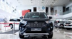 Toyota RAV 4 Luxe 2.5 2021 года за 20 630 000 тг. в Алматы