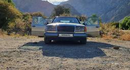 Mercedes-Benz E 200 1989 года за 1 000 000 тг. в Кызылорда