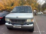 Ford Econoline 1994 года за 4 500 000 тг. в Алматы