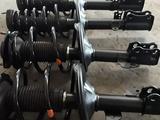 Амортизаторы пружины стойки опорные подушки шашки за 100 000 тг. в Тараз
