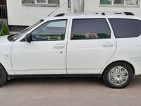 ВАЗ (Lada) Priora 2171 (универсал) 2013 года за 1 790 000 тг. в Алматы
