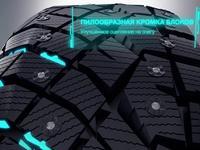 215/70R16 Nitto Therma Spike зимние шипованные шины за 35 500 тг. в Алматы