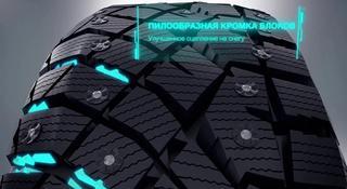 215/70R16 Nitto Therma Spike зимние шипованные шины за 34 500 тг. в Алматы