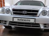 Kia Magentis 2006 года за 1 800 000 тг. в Алматы