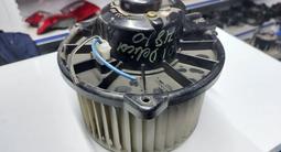 Моторчик печки в сборе с вентилятором на Мицубиси Делика за 15 000 тг. в Алматы – фото 2
