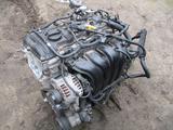Контрактные двигатели на Kia G4NC за 650 000 тг. в Алматы