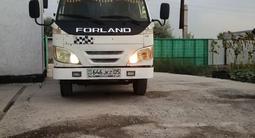 Foton  Forland 2007 года за 2 000 000 тг. в Талгар – фото 4