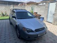 Subaru Outback 2005 года за 4 100 000 тг. в Алматы