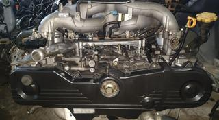 Двигатель Субару Аутбэк 2.5 bp9 EJ253 за 400 000 тг. в Нур-Султан (Астана)